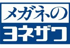 太陽・イサク舞桜 出演情報