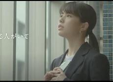 """水島玲 ミリーブグループ""""OL編30mini"""""""